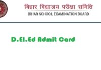 Bihar Board Deled Admit Card 2020