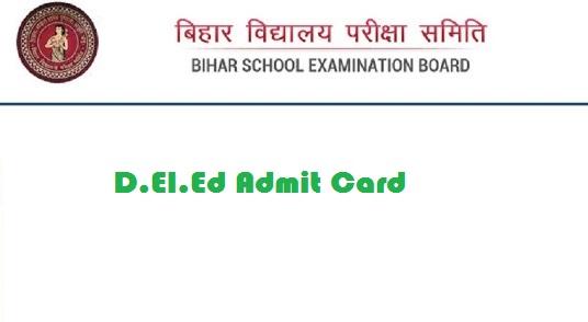 Bihar Deled Admit Card 2021