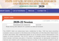 DIET Delhi Admission 2020, SCERT DIET JBT Delhi Online Application Form