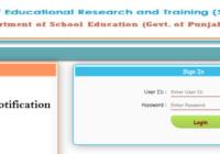 ETT Punjab Admission Form 2020