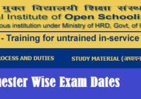 NIOS Deled Exam Date 2020 1st, 2nd, 3rd, 4th Sem
