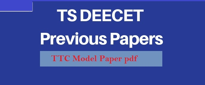 TS DEECET Previous Paper PDF