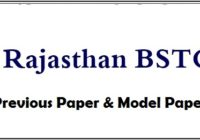 BSTC Previous Year Question Paper pdf Download