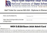 NIOS DElEd Admit Card 2020 Download