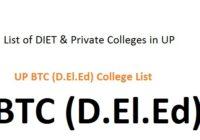 UP BTC Government College List 2020 UP D.El.Ed D.Ed DIET & Private College Seats Details