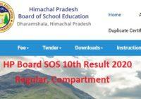 HP SOS 10th Result June 2020