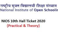 NIOS 10th Hall Ticket 2020