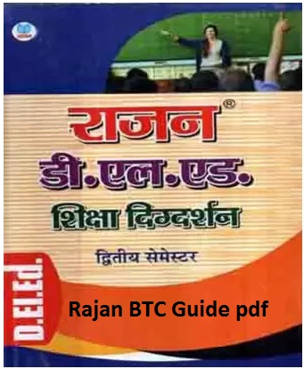 btc 2nd semester books pdf