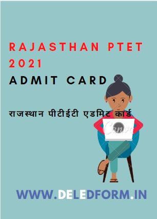 Rajasthan PTET 2021 Admit Card