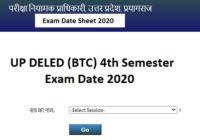 UP BTC 4th Semester Exam Date 2020