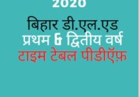 Bihar D.El.Ed 1st 2nd Year Exam Date 2020 BSEB Time Table