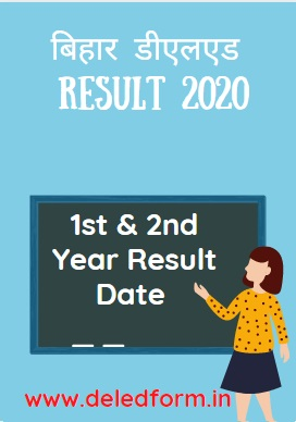biharboard.online D.El.Ed Result 2020 Face to Face 1st 2nd Year Result Date