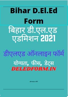 Bihar D.El.Ed Online Apply 2021-23