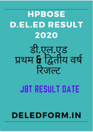 HPBOSE D.El.Ed Result November 2020 JBT 1st 2nd Year