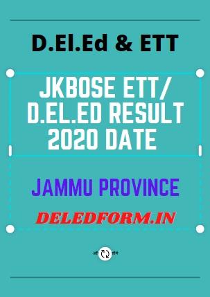 JKBOSE D.El.Ed Result 2020