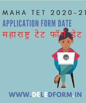 MAHA TET Exam Form Date 2020-21