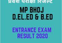 MP Bhoj B.Ed Result 2020 DElEd Entrance Exam Result Date