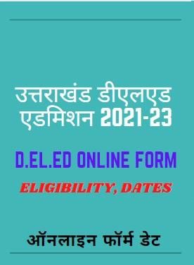 Uttarakhand D.El.Ed Application Form 2021