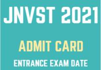 JNVST 9th Class Admit Card 2021
