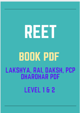 Lakshya REET Book pdf Download