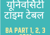 PDUSU BA Time Table 2021 1st, 2nd 3rd Year Date Sheet