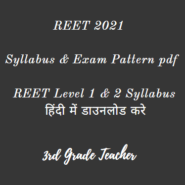 REET 2021 Syllabus in Hindi pdf Download Level 1, 2 Exam Pattern