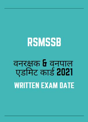 Rajasthan Vanrakshak Exam Date 2021 RSMSSB Forest Guard Admit Card