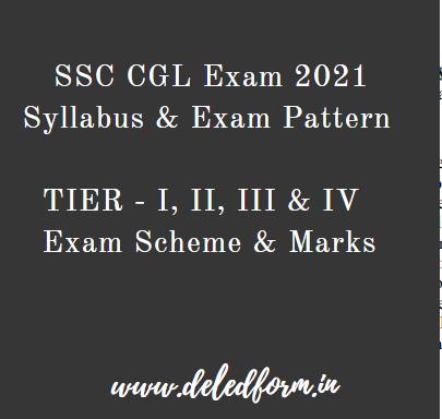 SSC CGL Syllabus 2021 PDF in Hindi, Tier 1 2 3 Exam Pattern