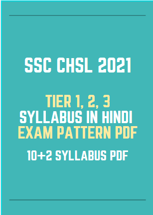 SSC CHSL 10+2 Syllabus 2021 in Hindi pdf