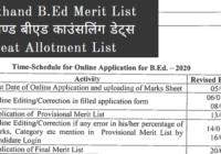 JCECEB B.Ed Merit List 2020 PDF, Counselling Date Schedule & Seat Allotment