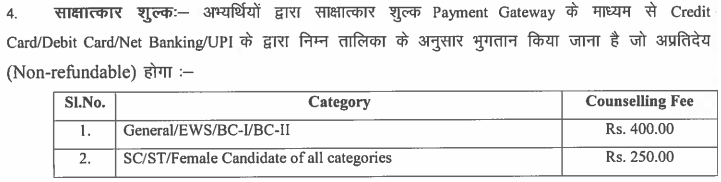 Jharkhand B.Ed Counselling Fees 2020