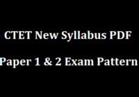 CTET Syllabus 2021 PDF in Hindi Download ctet.nic.in Exam Pattern Paper 1 & 2