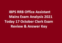 IBPS RRB Office Assistant Mains Exam Analysis 2021 Today 17 October Clerk Exam Review & Answer Key